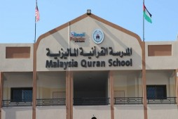 Malaysia Quranic School Launched in Gaza