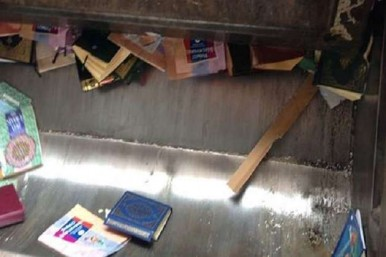 Quranic, Religious Books Burned in Turkish City by Mistake: Official