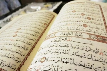 Translation of Holy Quran in Hindko to Be Launched in Peshawar