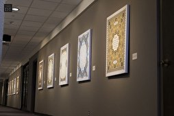 'The Holy Quran Pursuit' Exhibit at Texas Tech University