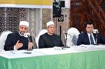'Holy Prophet (PBUH) in Quran' Seminar Planned in Egypt