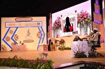 2nd Day of Dubai Int'l Quran Contest for Women