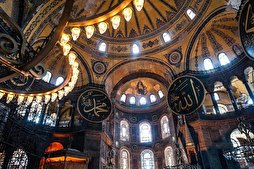 Hagia Sophia Mosque Decision 'Regrettable': EU