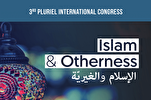 'Islam and Otherness' Int'l Congress Planned in Beirut