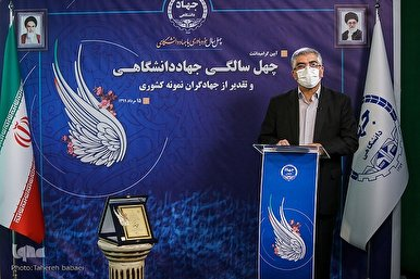 Iran's ACECR Celebrates 40th Anniversary