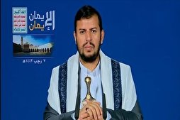 Yemenis Refuse Any Foreign Dominance over Yemen: Houthi