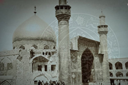 Old Photos of Imam Ali (AS) Holy Shrine